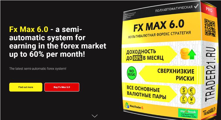 Max wealth forex union investment privatfonds gmbh frankfurt main international airport